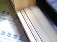和室灰汁(アク)洗い